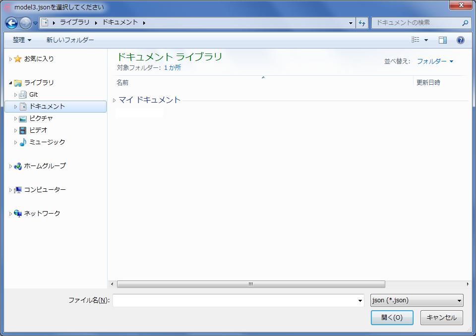 デスクトップマスコット Live2Dモデル選択画面