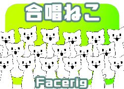 【FaceRig対応】チャイナ風娘