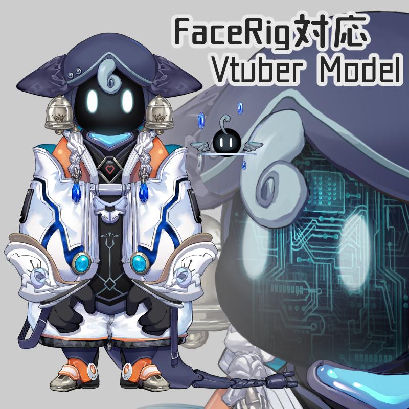 【限定1点】Vtuber用モデル 羊型ロボ【Facerig】