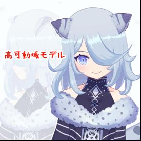 【限定1点Animaze,VTS対応】高可動モデル hail
