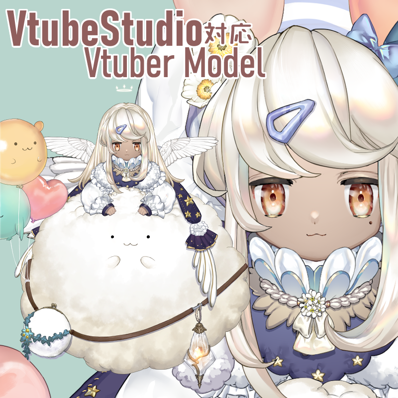 【限定1点】Vtuber用モデル Latte【VTS】